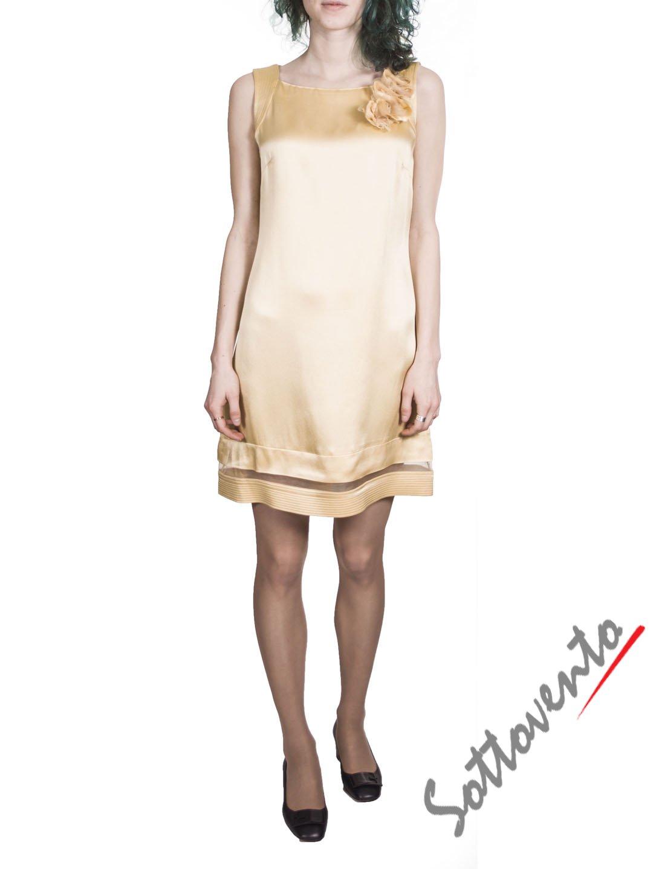Платье жёлтое Ermanno Scervino Street 155.