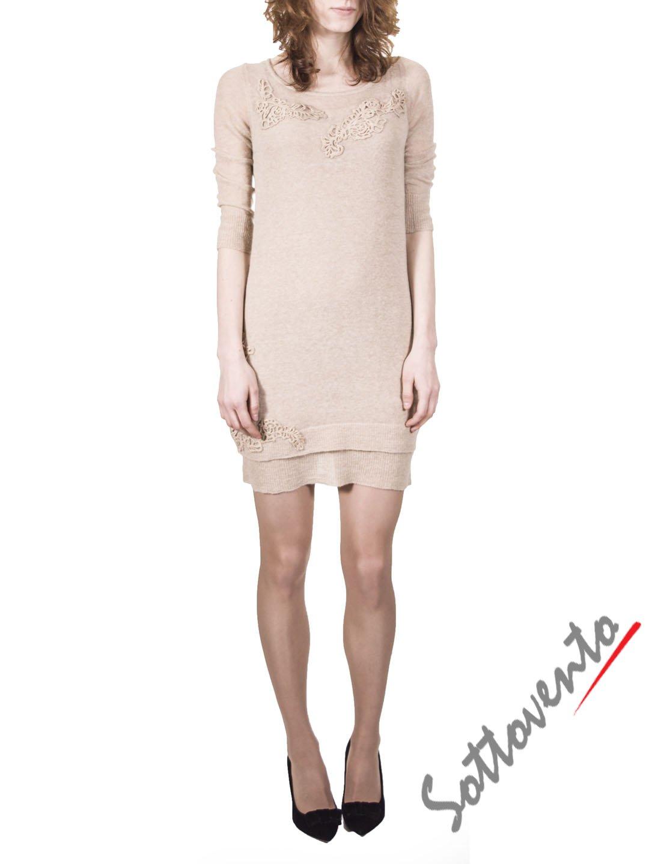 Платье бежевое  Ermanno Scervino Street 644.