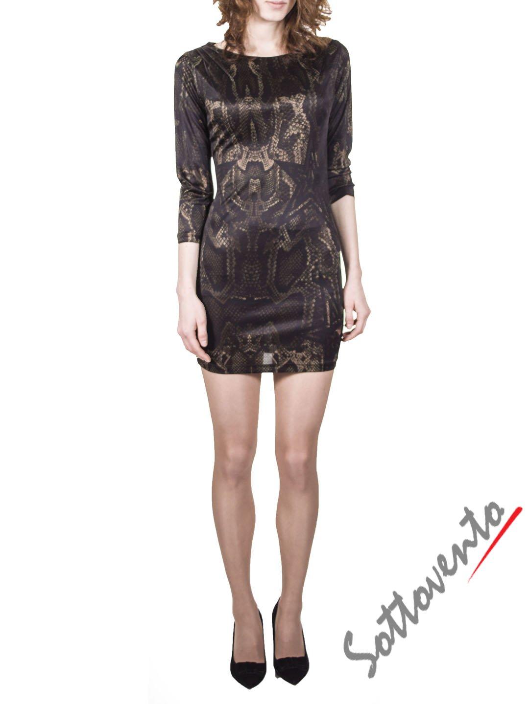 Платье коричневое  Philipp Plein 2301.