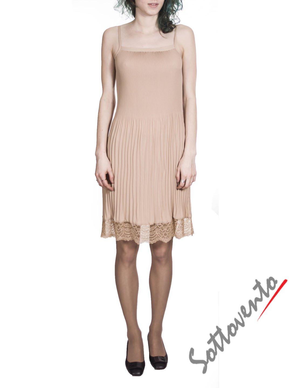 Платье бежевое  Blugirl Folies 3906.