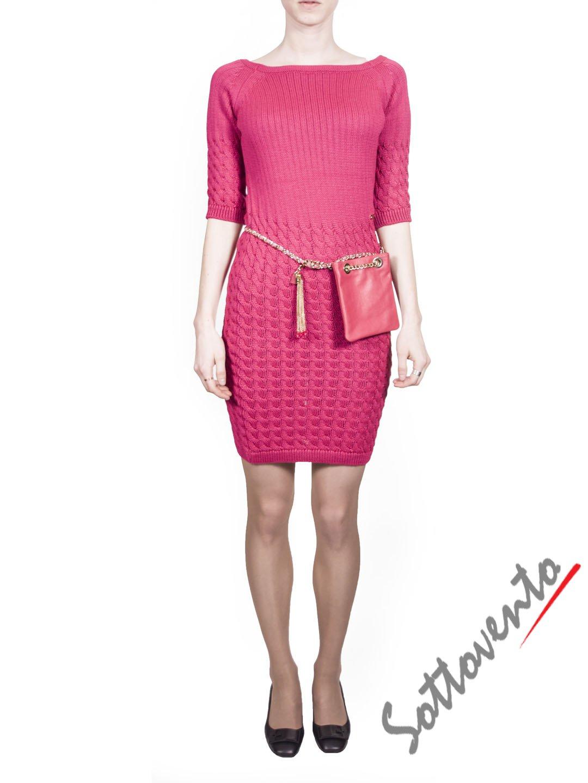 Платье розовое  Blugirl Folies 3965.