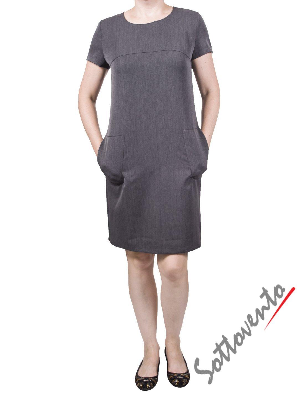 Платье серое  Blugirl Folies 3924.