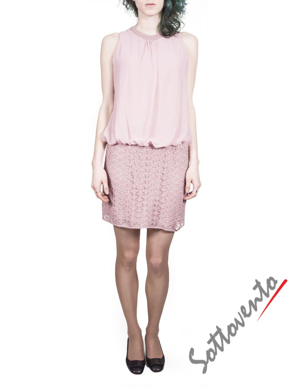 Платье розовое Blugirl Folies 3960.