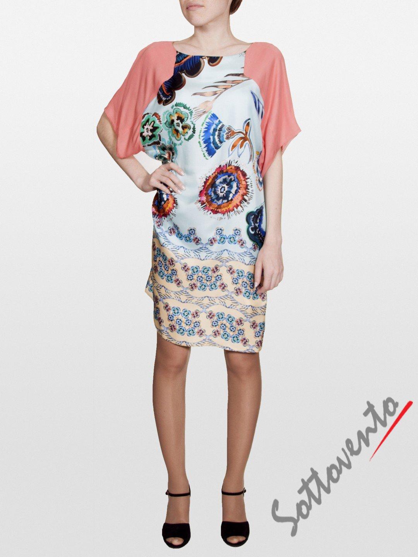 Платье розово-голубое  I'M Isola Marras 321346.