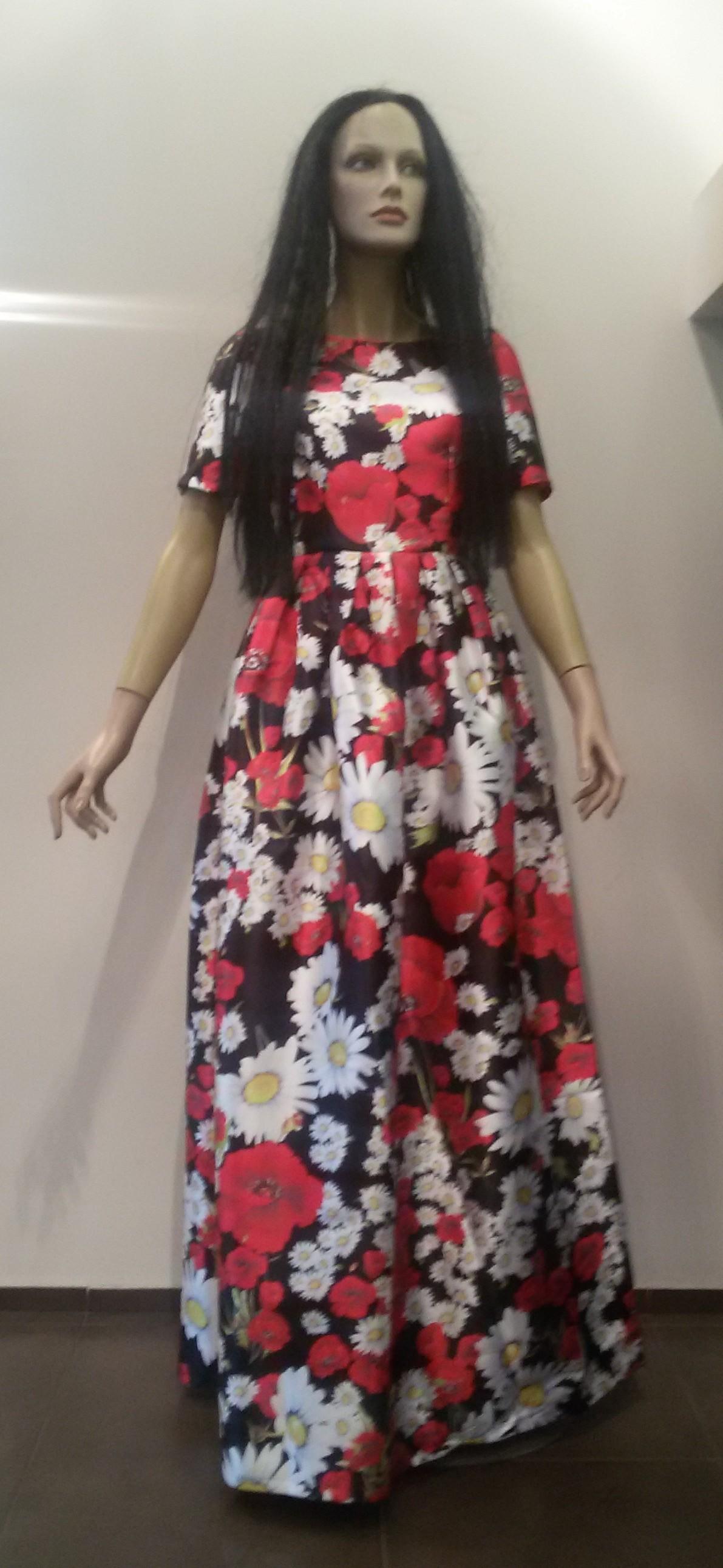 Платье цветное EPATAGE 77041