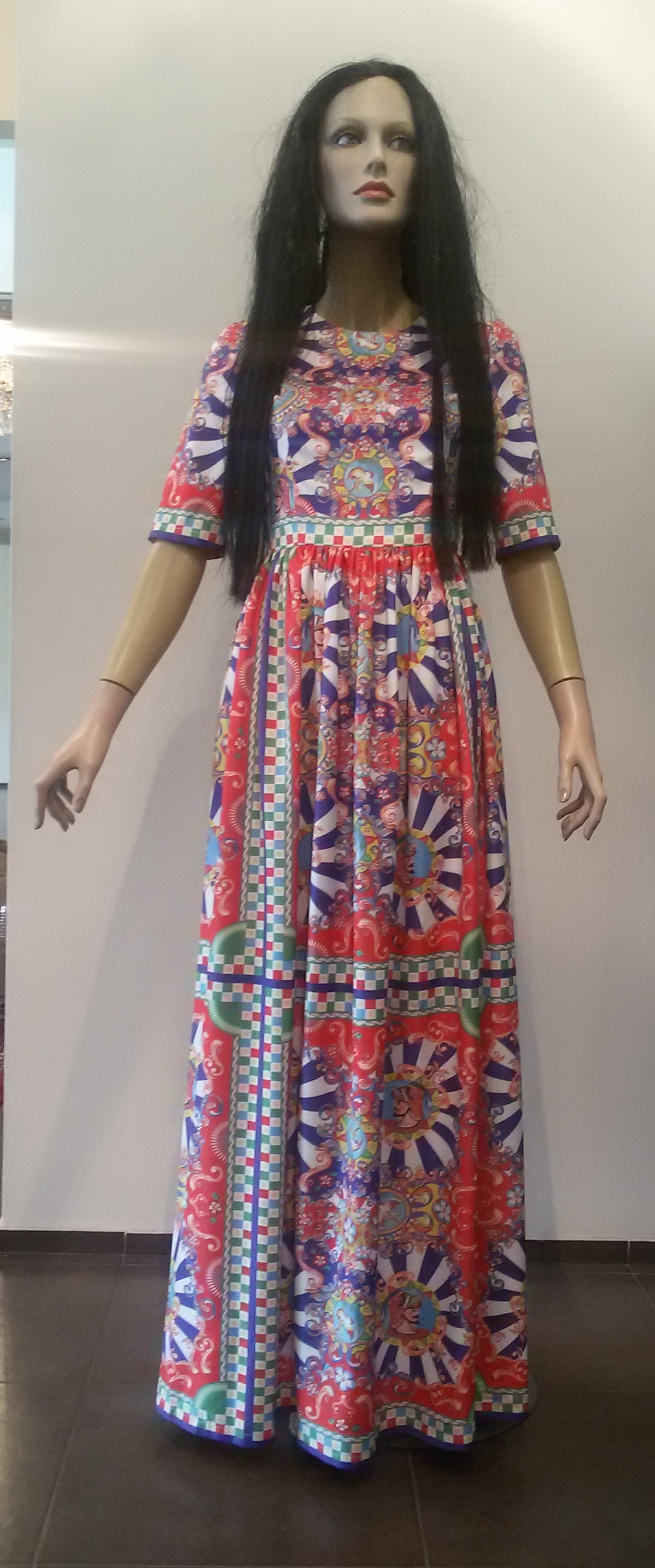Платье цветное EPATAGE 77045