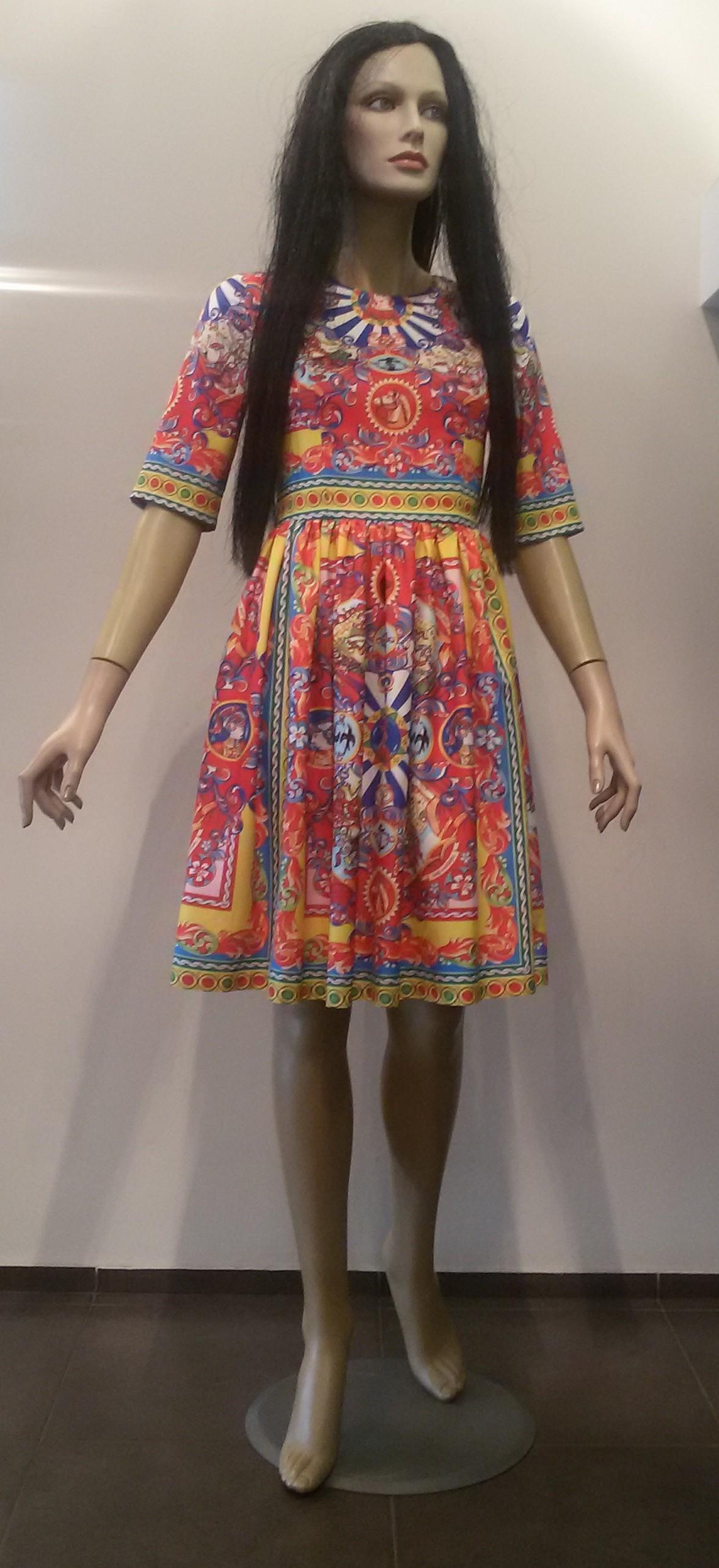 Платье цветное EPATAGE