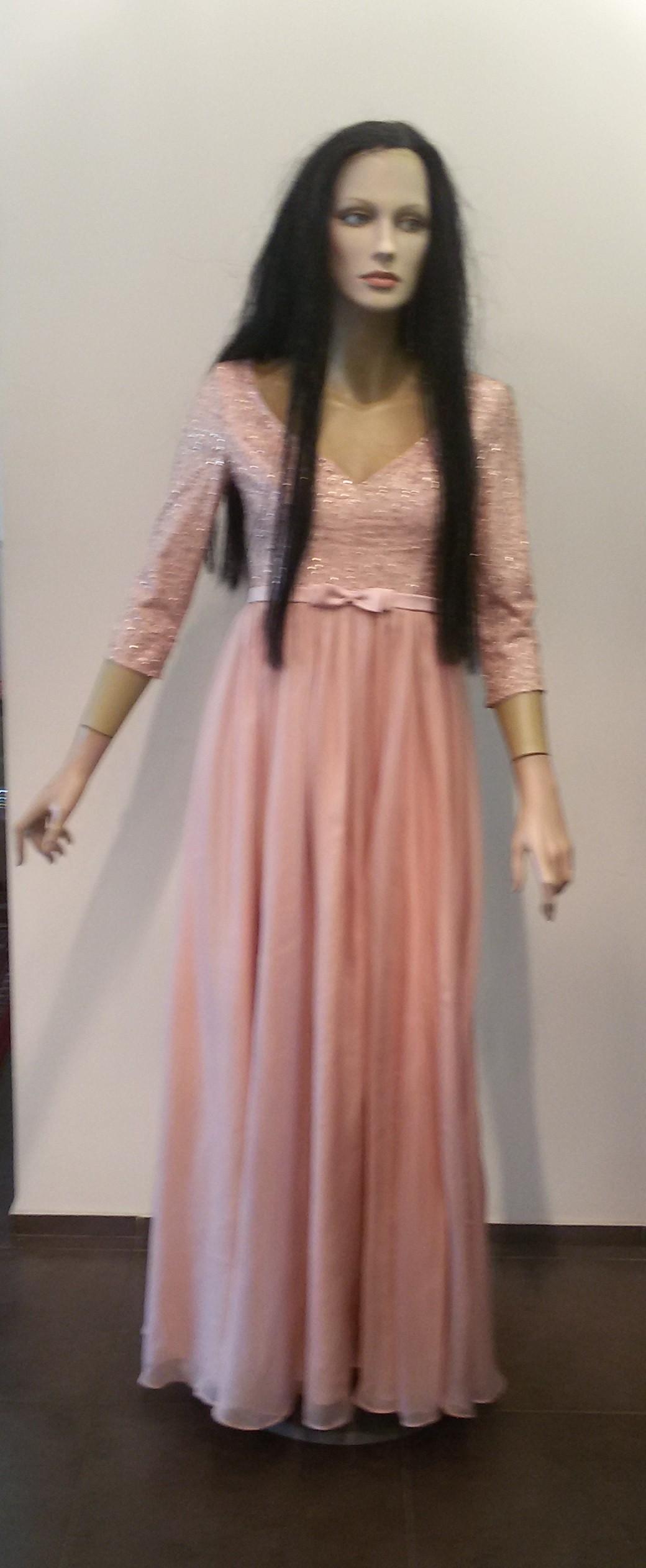 Платье бежевое  EPATAGE BN1006