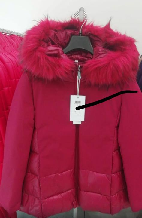 Куртка арт.IG4041DR01  Imperial