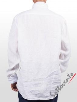 Рубашка белая Cycle Men MCM150. Image 1