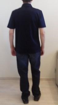 Поло синие Benigni 26191G Image 1