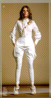 Брюки  белые Gaetano Navarra 2107. Image 0