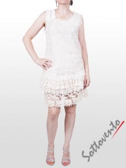 Юбка белая с кружевом  Valentino Red GN8AA Image 3