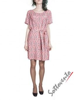 Платье  розовое Blugirl Folies 3918. Image 0