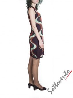 Платье  с цветными разводами  Missoni M CDA9A4TO Image 3