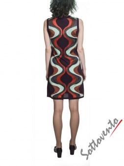 Платье  с цветными разводами  Missoni M CDA9A4TO Image 2