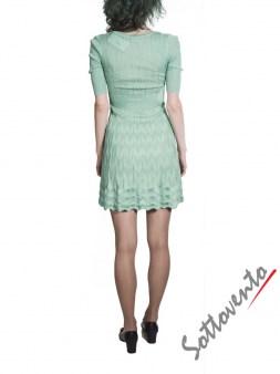 Платье CDA9A4B5.  Missoni M Image 1