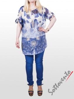 Рубашка бело-синяя  Ki6? Who are you? СМ58. Image 2