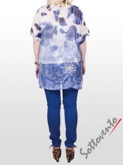 Рубашка бело-синяя  Ki6? Who are you? СМ58. Image 4
