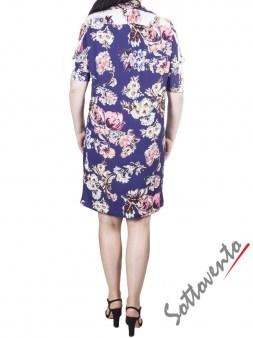 Платье цветное  I'M Isola Marras 321347. Image 2