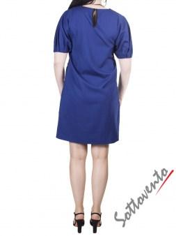 Платье сине-чёрно-белое I'M Isola Marras 321336. Image 2
