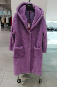Пальто фиолетовое арт.KF94WKL Imperial Image 0