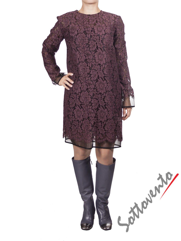 Платье MDA27.  MSGM