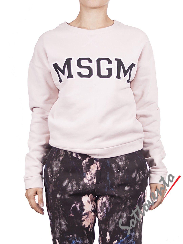 Толстовка MDM94.  MSGM